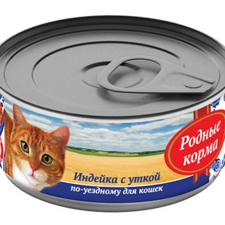 РОДНЫЕ КОРМА, консервы для кошек, ИНДЕЙКА с УТКОЙ по-уездному, 100 г*24