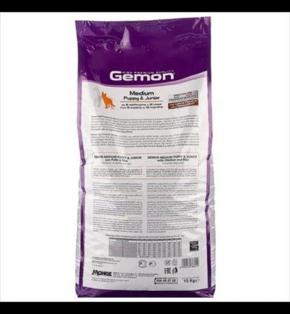 Gemon puppy medium 20 kg
