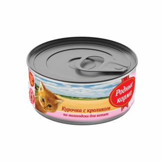 РОДНЫЕ КОРМА, консервы для котят, КУРИЦА-КРОЛИК по-Вологодски, 100 г*24