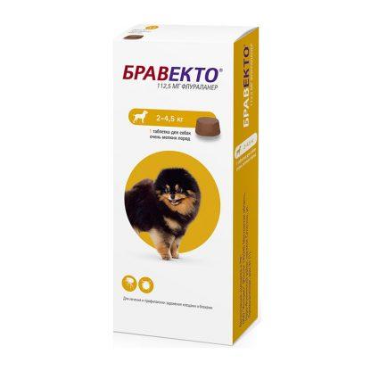 БРАВЕКТО 112,5 мг для собак 2-4,5 кг