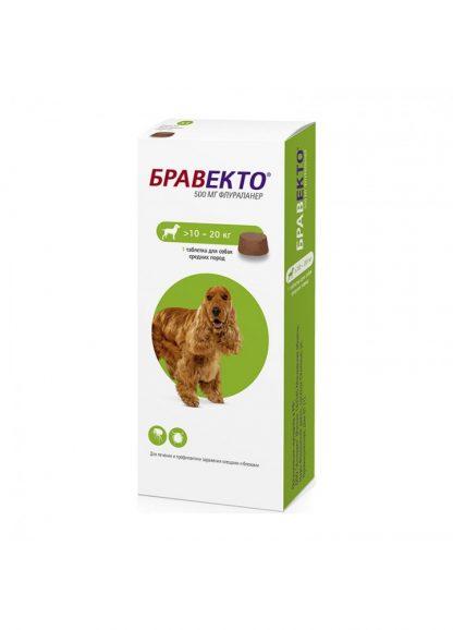 БРАВЕКТО 500 мг для собак 10-20 кг