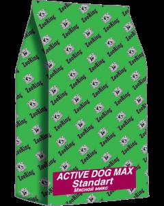 Зооринг Актив для собак мясное ассорти 10 кг