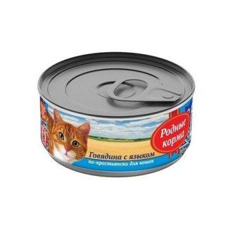 РОДНЫЕ КОРМА, консервы для кошек, ГОВЯДИНА с языком по-крестьянски, 100 г*24